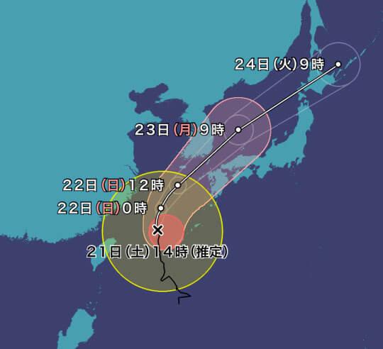 台風17号進路図(ウェザーニュース)9/21
