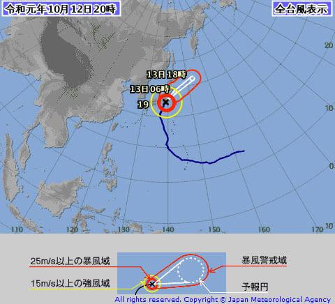 台風19号気象庁進路予想