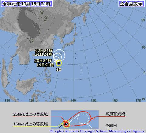 台風20号気象庁進路図10/18