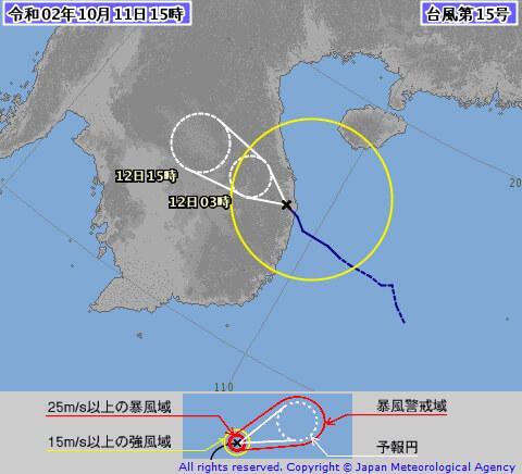 情報 台風 最新 の たまご